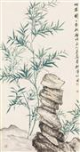 《竹石图》175x94cm 纸本水墨 2017年