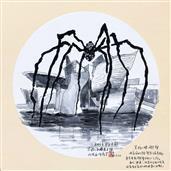 《西班牙·毕尔巴鄂·古根海姆美术馆》33×33cm 纸本水墨 团扇 写意欧洲风情 2018年08月08日.JPG