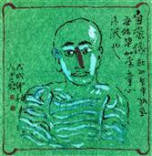 《自画像》40×40cm 餐巾纸画 写意欧洲风情 2018年8月.JPG