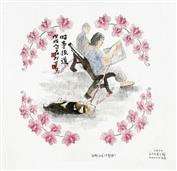 《时事报道》40×40cm 餐巾纸画 写意欧洲风情 2018年8月.JPG