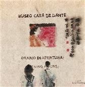 《膜拜·但丁故居》40×40cm 餐巾布画 2018年8月.JPG
