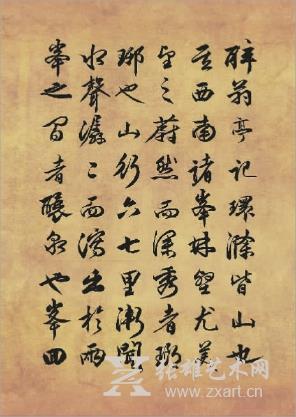 """""""中国书法艺术源远流长,博大精深,而人生苦短,要真正有所成就,就必须"""